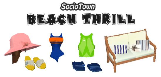 beach-thrill2